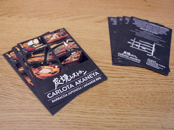 Impresión de flyer en papel reciclado para Akayena